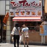 THE TAIYAKI -