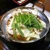 こぎん - 料理写真:もつ鍋 その1