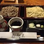 竹泉 - 二色もり ¥1000