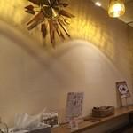 41642265 - お洒落なカフェの様な店内です。