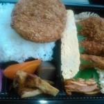 小原惣菜店 - ★2015・9再訪 お好み弁当+メンチカツ 640円