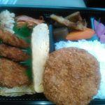 小原惣菜店 - 4