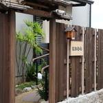 41644855 - 山電西舞子駅南、徒歩3分の住宅街にあるお寿司屋さんです