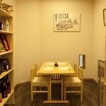 漁師直営店 うおいち - 希少価値の高い美味しい日本酒や焼酎などが揃っています