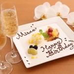 鉄板焼・旬彩 ほづみ - 誕生日や記念日に