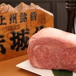 鉄板焼・旬彩 ほづみ - こだわりの赤城牛