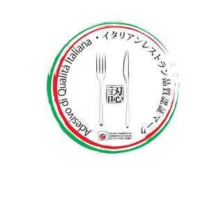 2016年~AQIイタリアンレストラン品質認証マーク取得