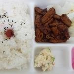 葵亭 - ホルモン焼き弁当