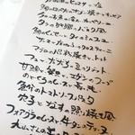 アル・ケッチァーノ - ある日のCコース(2015.9)