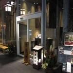41656547 - 豆家茶寮 Blossa 手作り豆腐と豆乳しゃぶしゃぶ鍋が美味しいと人気の店のようです