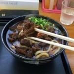 Gansodokidokiudon - 牛特有の臭みは全くありません。