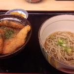 41659353 - タレカツ丼とおそばのセット 千円