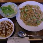 角屋食堂 - 中国野菜とオイスター風味チャーハン