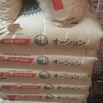 自家製太麺 ドカ盛 マッチョ - オー!  ション