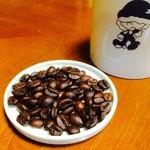 Cafe Terrasse ポコアポコ - デカフェ・メキシコ