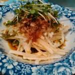 鉄板焼き Sada - 大根サラダ