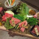 41668133 - 鮮菜・塩焼・一品・熟成肉