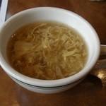 41669156 - スープ