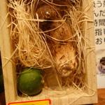 小晴れ - ¥1500位の松茸~本日の限定品(一ケのみ)尚、食べていません(笑)