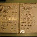 4167526 - 飯麺類ほか