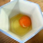 遊心 - 味宝卵です