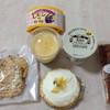 千夜一夜物語 アラビアンナイト - 料理写真:レモンケーキ、クロッカン、フロランタン、レモンプリン、レモンタルト、湯来町のヨーグルト