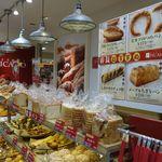ベーカリーピカソ - 2015.09 名古屋三越栄店の中のパン屋さんです。
