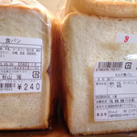 ボージュ - ボージュさんのパンは左側