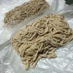 林製麺所 本店 -