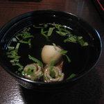 鰻 十和田 - お吸い物