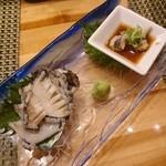 Sushi Shiono - コナアワビ 刺身 肝ポン酢