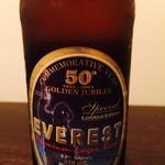 Himalayan - エベレストビール