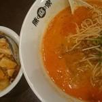 日本橋焼餃子 - 担々麺セット