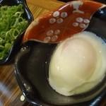 浦和ぱすたかん - ねぎかけ月見の豚焼き