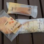 廣榮堂 倉敷店 - むらすずめ・調布・吉備太鼓