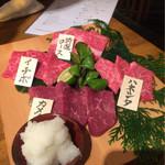 41693134 - 料理長おすすめの焼きもの盛り合わせ ¥4,300
