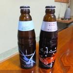 Sakamotoyasakaten - 左:ピルスナー 右:カニビール