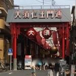 青柳総本家 - 大須仁王門通にあります。