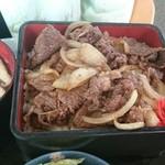 41698285 - 牛肉「カルビ丼」750円