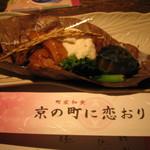 京の町 - 国産豚角煮の朴葉焼き 大和芋添え。。。少し食べちゃいました^^