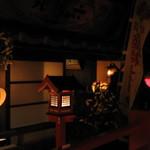 京の町 - 嬉しい個室、ちょっと狭ぁ^^;