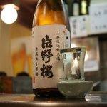 酒楽座 山三 - 料理写真: