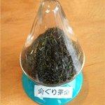 ぐり茶の杉山 - ぐり茶葉