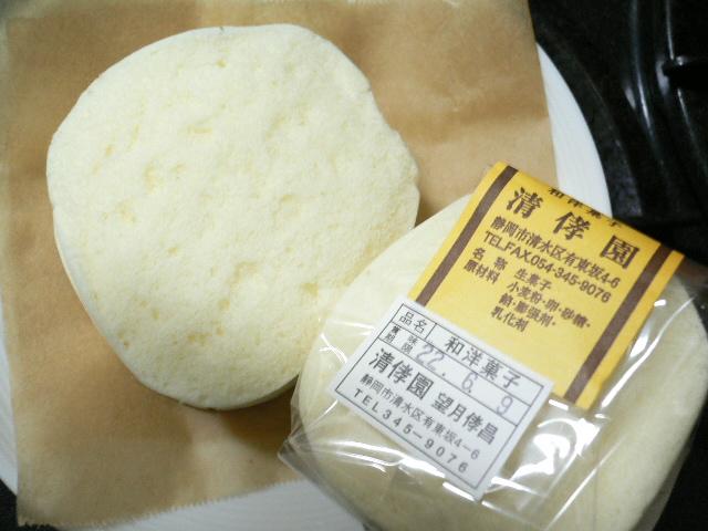 清倖園 name=