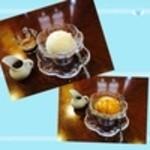 Cafe Terrasse ポコアポコ - アフォガート