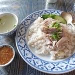 ペンタイ - カオマンガイ972円、鶏スープとナムチムがつく