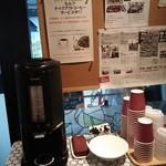 Rock - セルフのテイクアウトコーヒーサービス