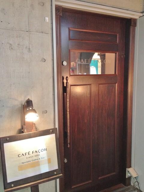 CAFE FACON - CAFE FACON