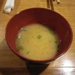 けむり - サービスのお味噌汁