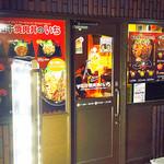 和牛焼肉丼のいち - お店の外観 道路に面したビル1階。店内は明るく外から中も見えるので一人でも入りやすい。